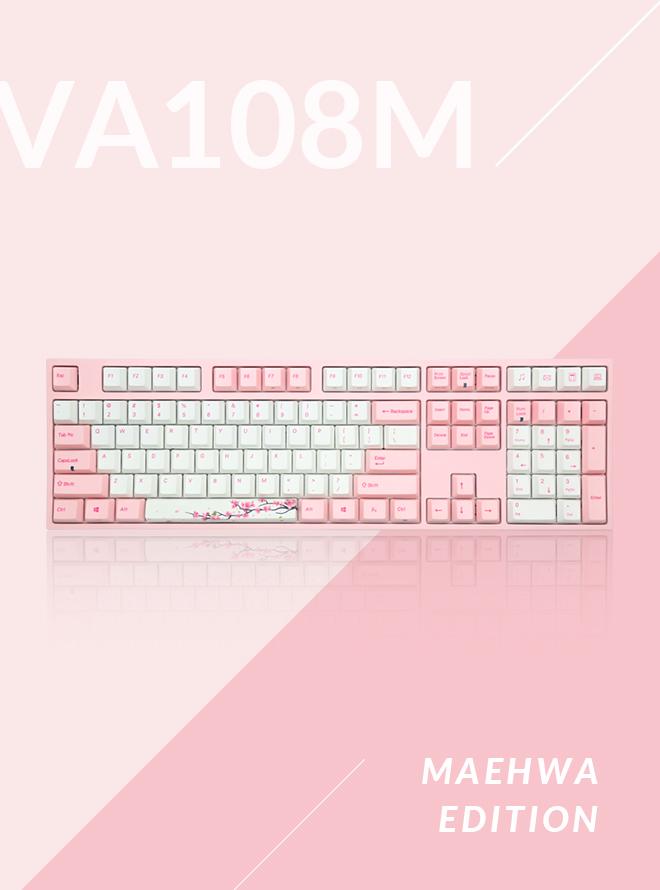 VA108M 매화 컬렉션 PBT 염료승화 영문