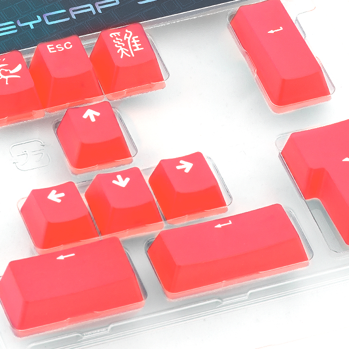 DUCKY POINT KEYCAP SET DOUBLE SHOT PBT CORAL PINK